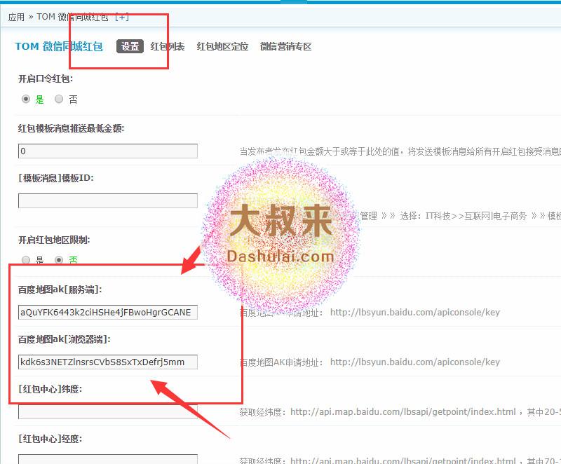 forum (3).jpg